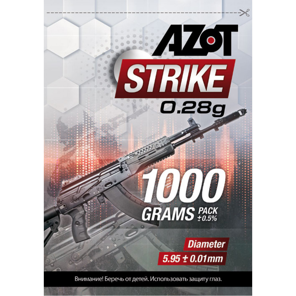 Azot Strike 0.28 g