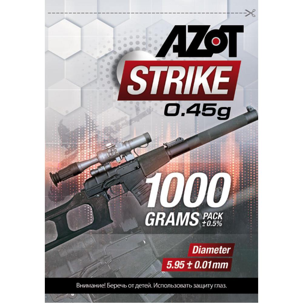 Azot Strike 0.45 g