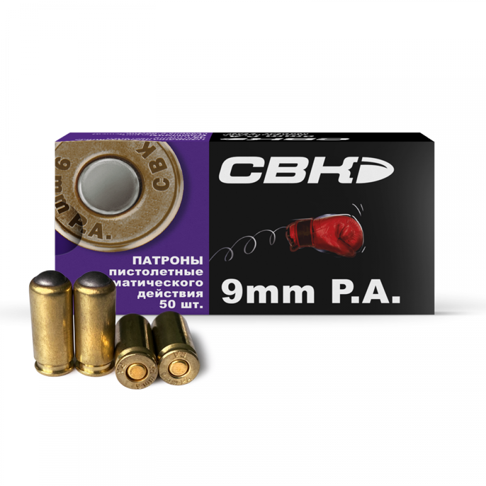 SVK traumatic action 9mm P.A.