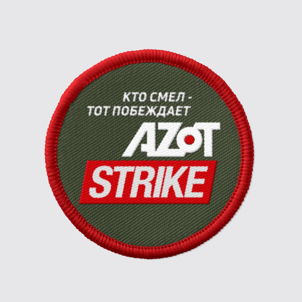 """Patch """"Azot. Strike"""""""