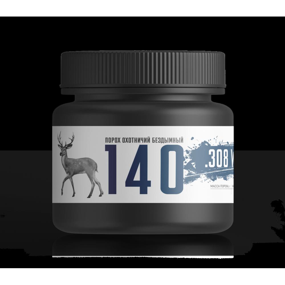 Smokeless gunpowder No. 140