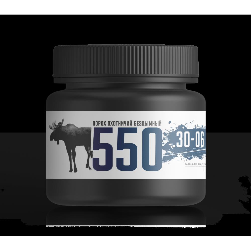 Smokeless gunpowder No. 550