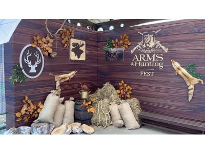 Arrms&Hunting Fest 2021